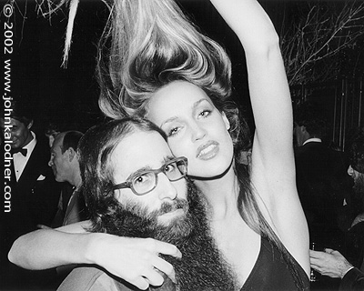 JDK & Jerry Hall at a party at the Waldorf Astoria - NYC - Winter 1975